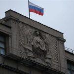Česko na seznamu nepřátelských zemí Ruské federace je potvrzením bezprecedentního lokajství české vlády k samozvaným pánům světa z USA!